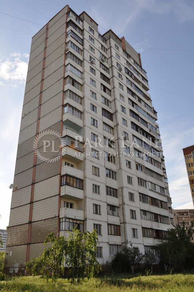 Квартира ул. Бальзака Оноре де, 90, Киев, Z-722468 - Фото 1