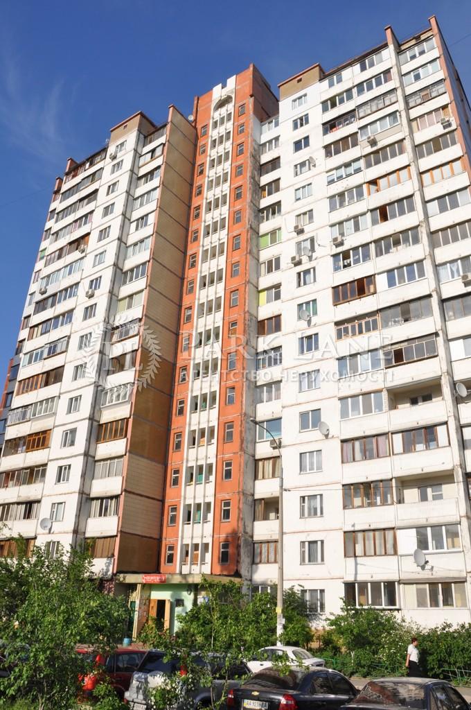 Квартира ул. Бальзака Оноре де, 90, Киев, Z-722468 - Фото 2