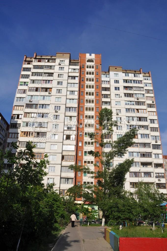 Квартира ул. Бальзака Оноре де, 90, Киев, Z-722468 - Фото 3
