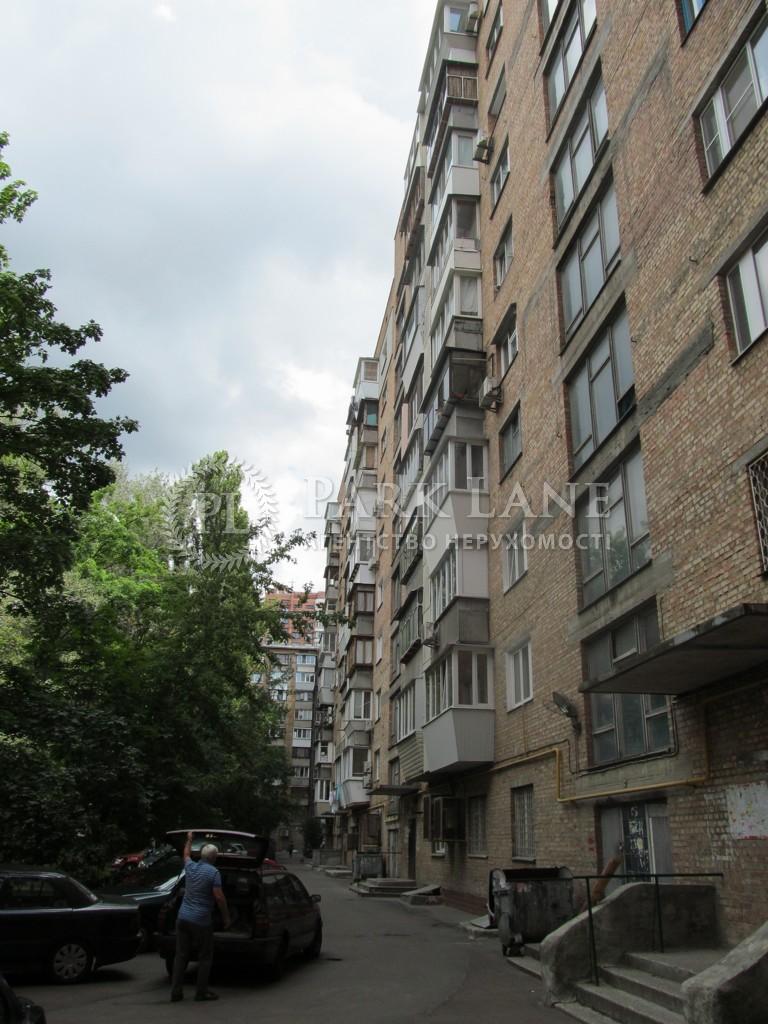 Квартира Леси Украинки бульв., 28а, Киев, Z-1115143 - Фото 19