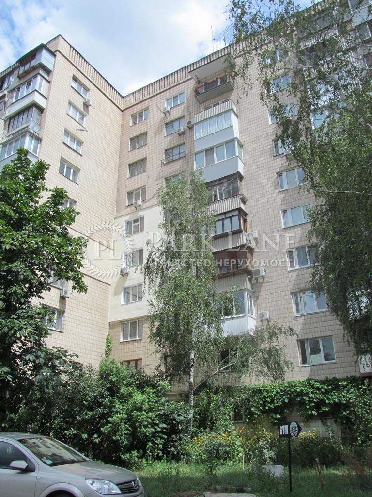 Квартира Леси Украинки бульв., 28а, Киев, Z-1115143 - Фото 18