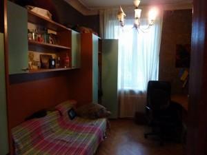 Квартира Z-921058, Вузовская, 3, Киев - Фото 7