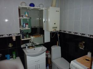 Квартира Z-921058, Вузовская, 3, Киев - Фото 9