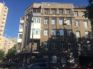 Нежилое помещение, K-29317, Институтская, Киев - Фото 3