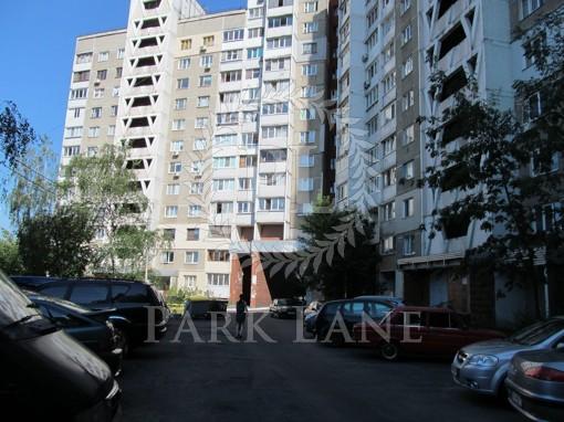 Квартира, Z-491117, 8