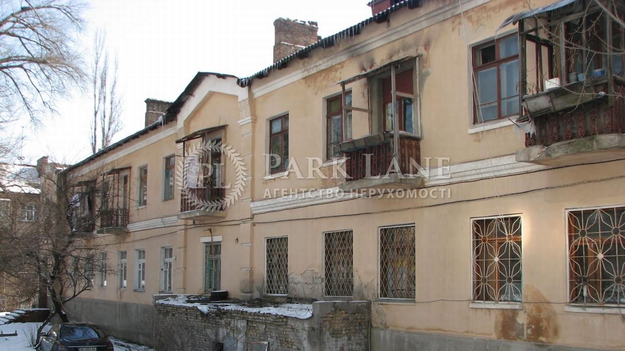 Квартира вул. Електриків, 30, Київ, A-79909 - Фото 1