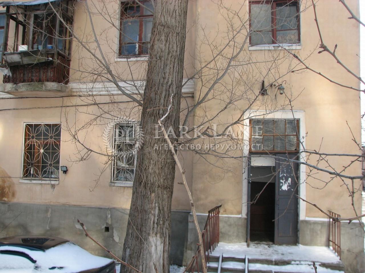 Квартира вул. Електриків, 30, Київ, A-79909 - Фото 3