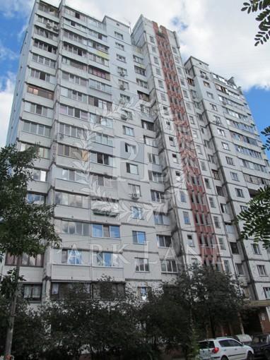 Квартира Теремковская, 12, Киев, N-23263 - Фото