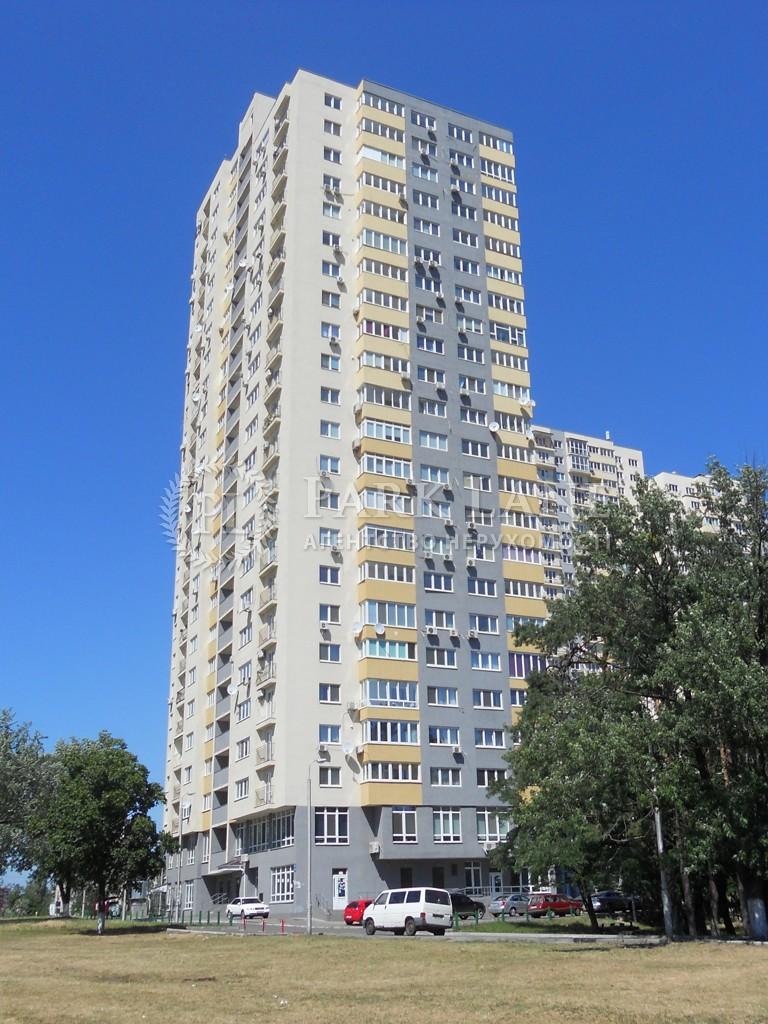 Квартира Перова бульв., 10а, Киев, Z-367796 - Фото 1