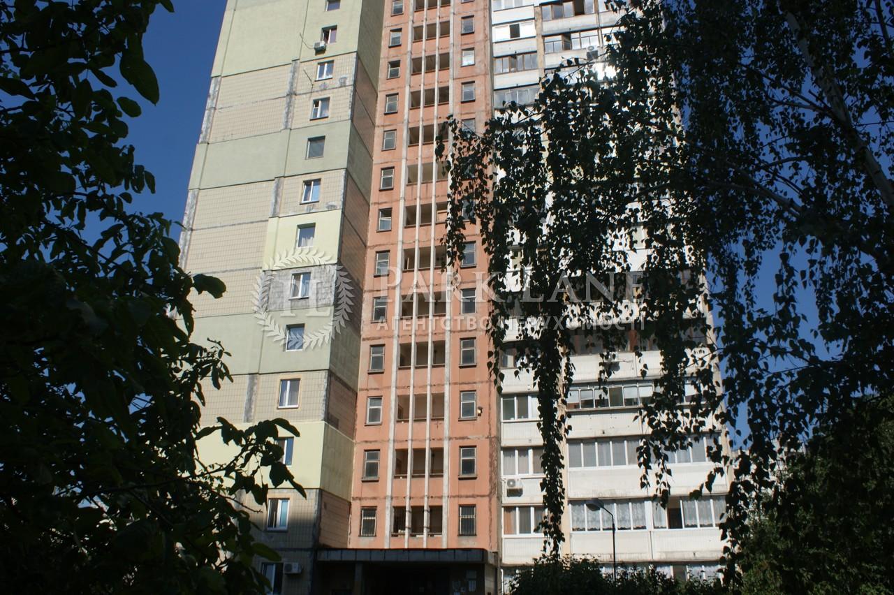 Квартира ул. Беличанская, 5, Киев, R-32191 - Фото 1