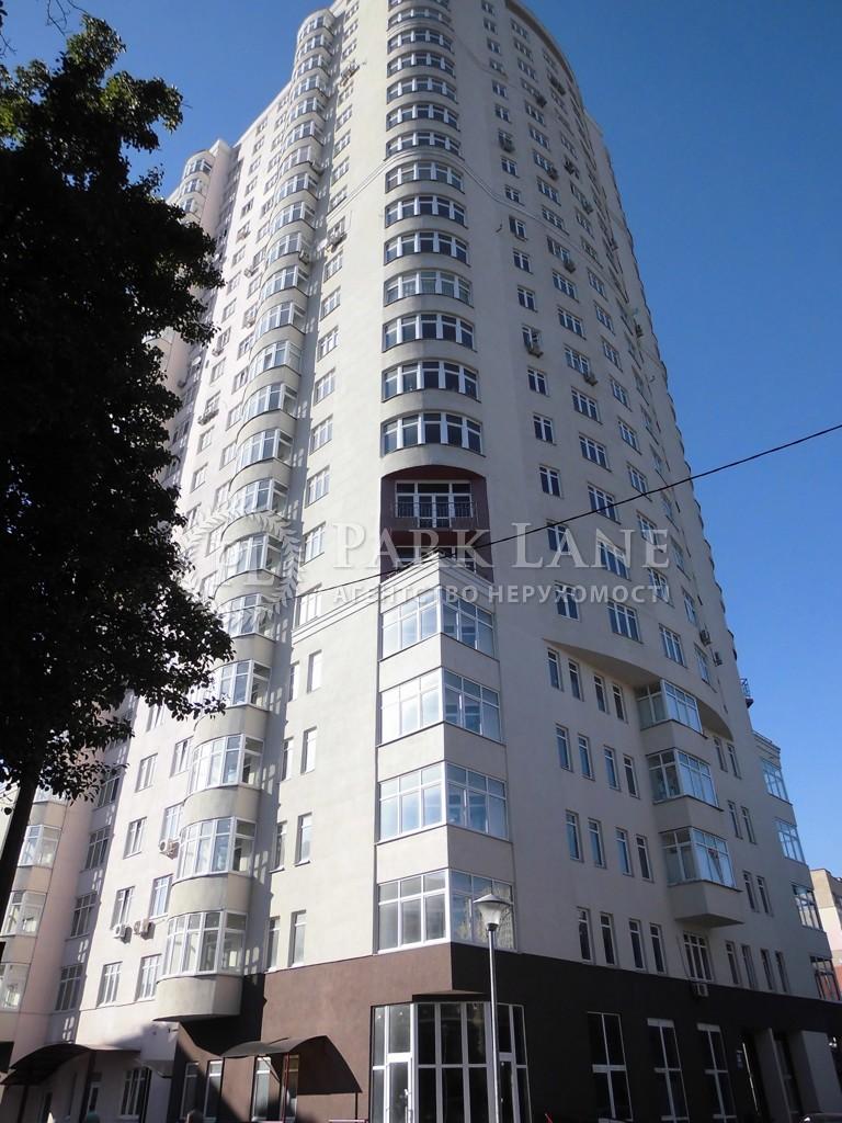 Квартира ул. Преображенская (Клименко Ивана), 8б, Киев, J-28160 - Фото 1
