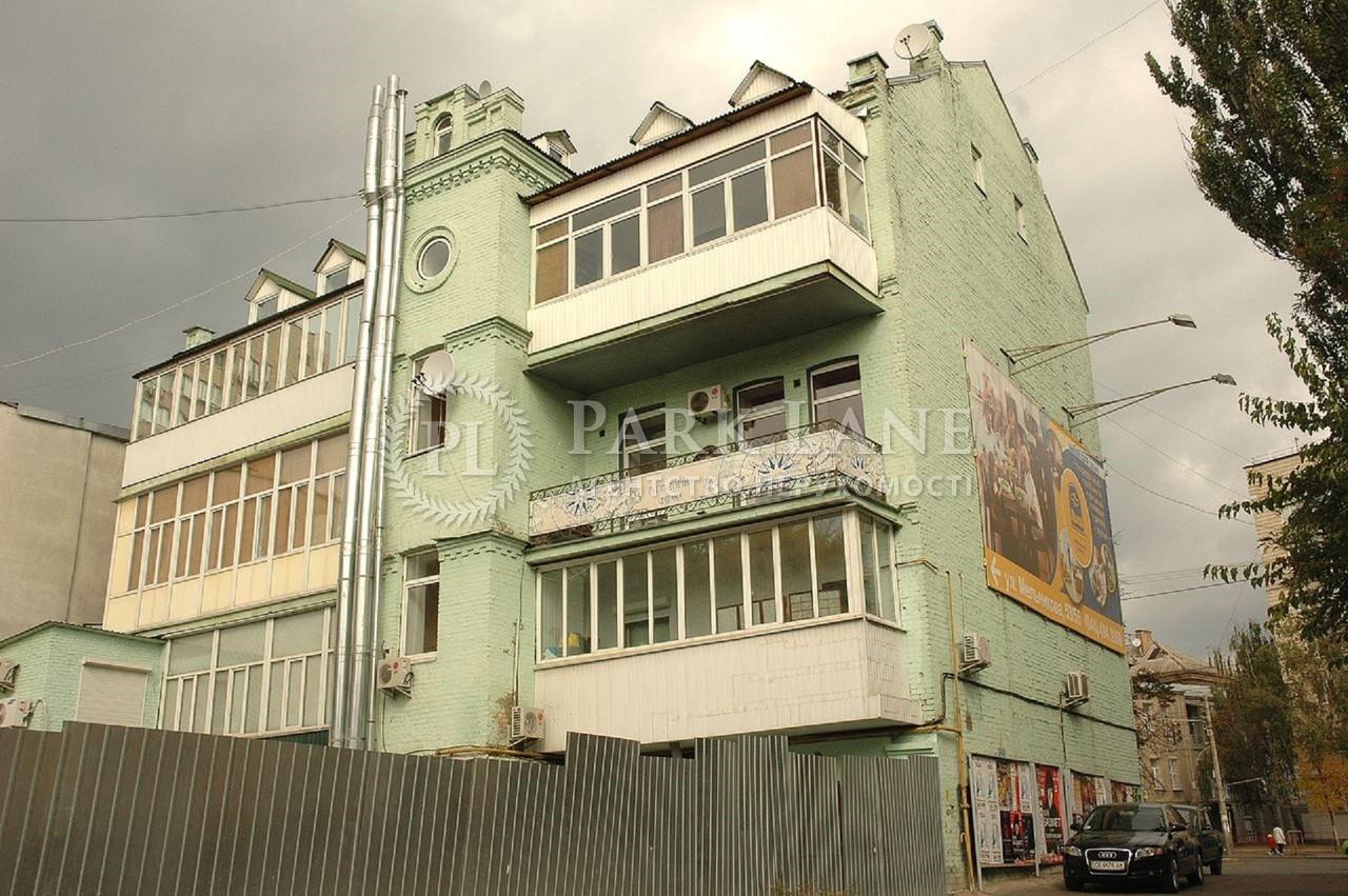 Офіс, вул. Мельникова, Київ, Z-1631508 - Фото 1