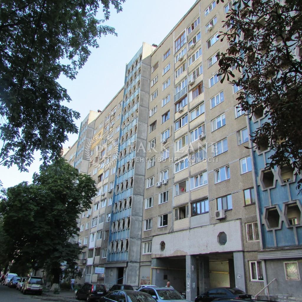 Квартира ул. Панаса Мирного, 11, Киев, Z-97615 - Фото 1