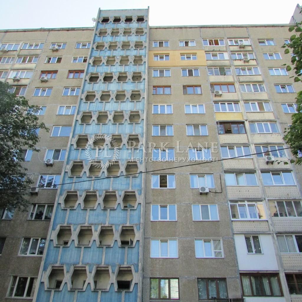 Квартира ул. Панаса Мирного, 11, Киев, Z-97615 - Фото 22