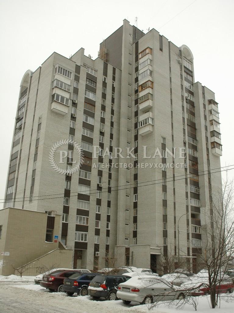 Нежитлове приміщення, I-27086, Митрополита Андрея Шептицького (Луначарського), Київ - Фото 1