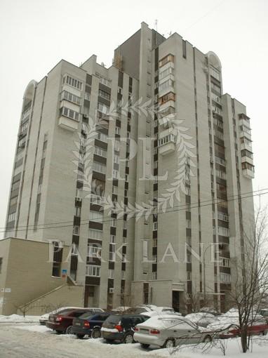 Квартира, C-84392, 3г