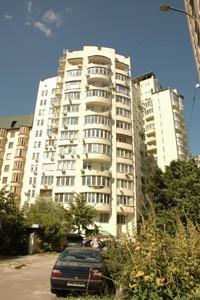 Квартира J-5086, Дмитриевская, 48г, Киев - Фото 1