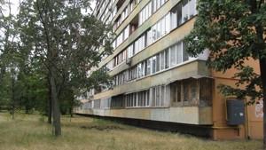 Квартира Z-779768, Энтузиастов, 31, Киев - Фото 1