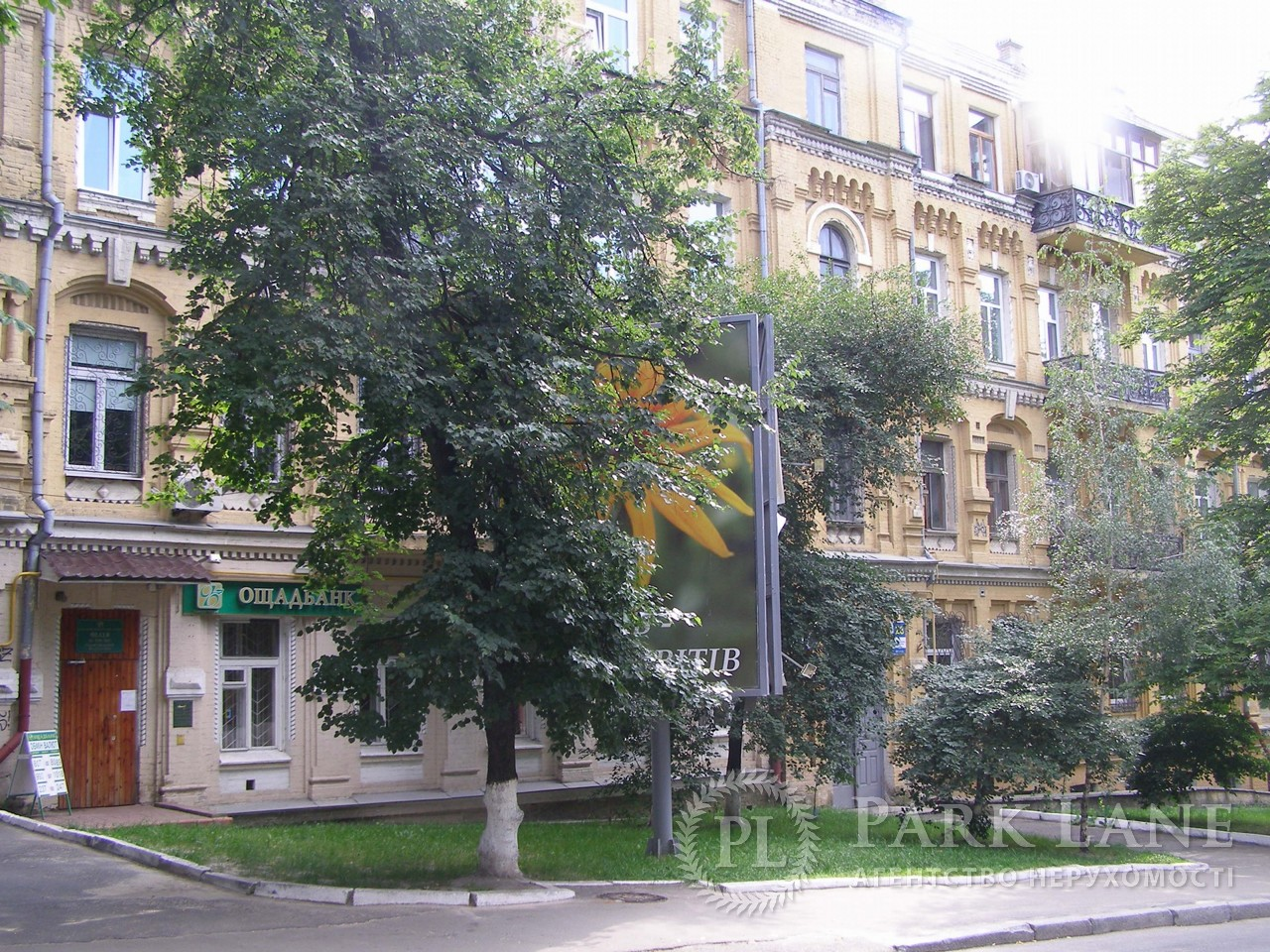 Квартира X-34034, Толстого Льва, 23, Киев - Фото 2