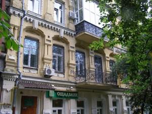 Квартира X-34034, Толстого Льва, 23, Киев - Фото 3