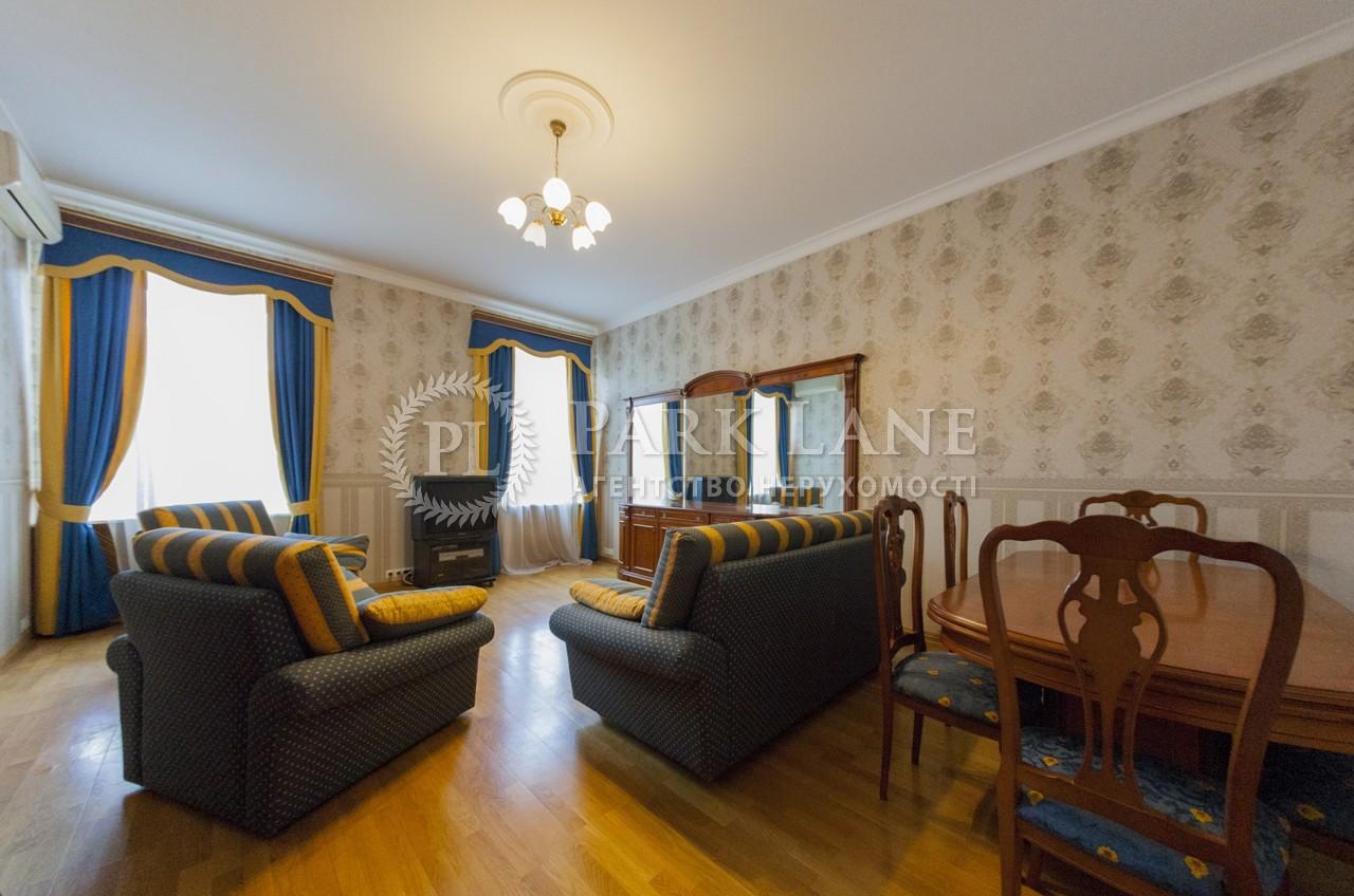 Квартира ул. Лютеранская, 4, Киев, B-92533 - Фото 3
