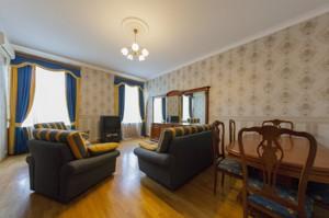 Квартира, B-92533, Лютеранская, 4, Печерский (центр), Печерский, Киев