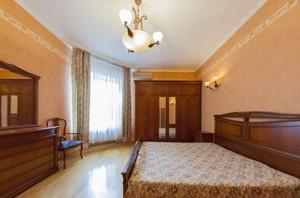 Квартира B-92533, Лютеранська, 4, Київ - Фото 9