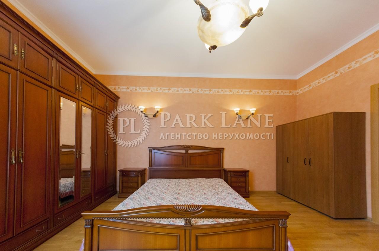 Квартира ул. Лютеранская, 4, Киев, B-92533 - Фото 10