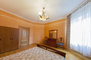 Квартира B-92533, Лютеранська, 4, Київ - Фото 12