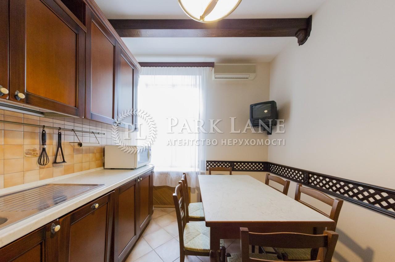 Квартира ул. Лютеранская, 4, Киев, B-92533 - Фото 13