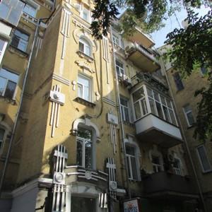 Квартира I-8469, Рейтарская, 34, Киев - Фото 1