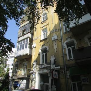 Квартира I-8469, Рейтарская, 34, Киев - Фото 2