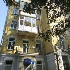 Квартира I-8469, Рейтарская, 34, Киев - Фото 3