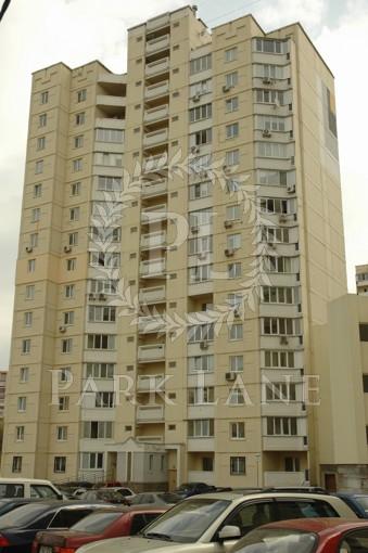 Квартира, R-20117, 8
