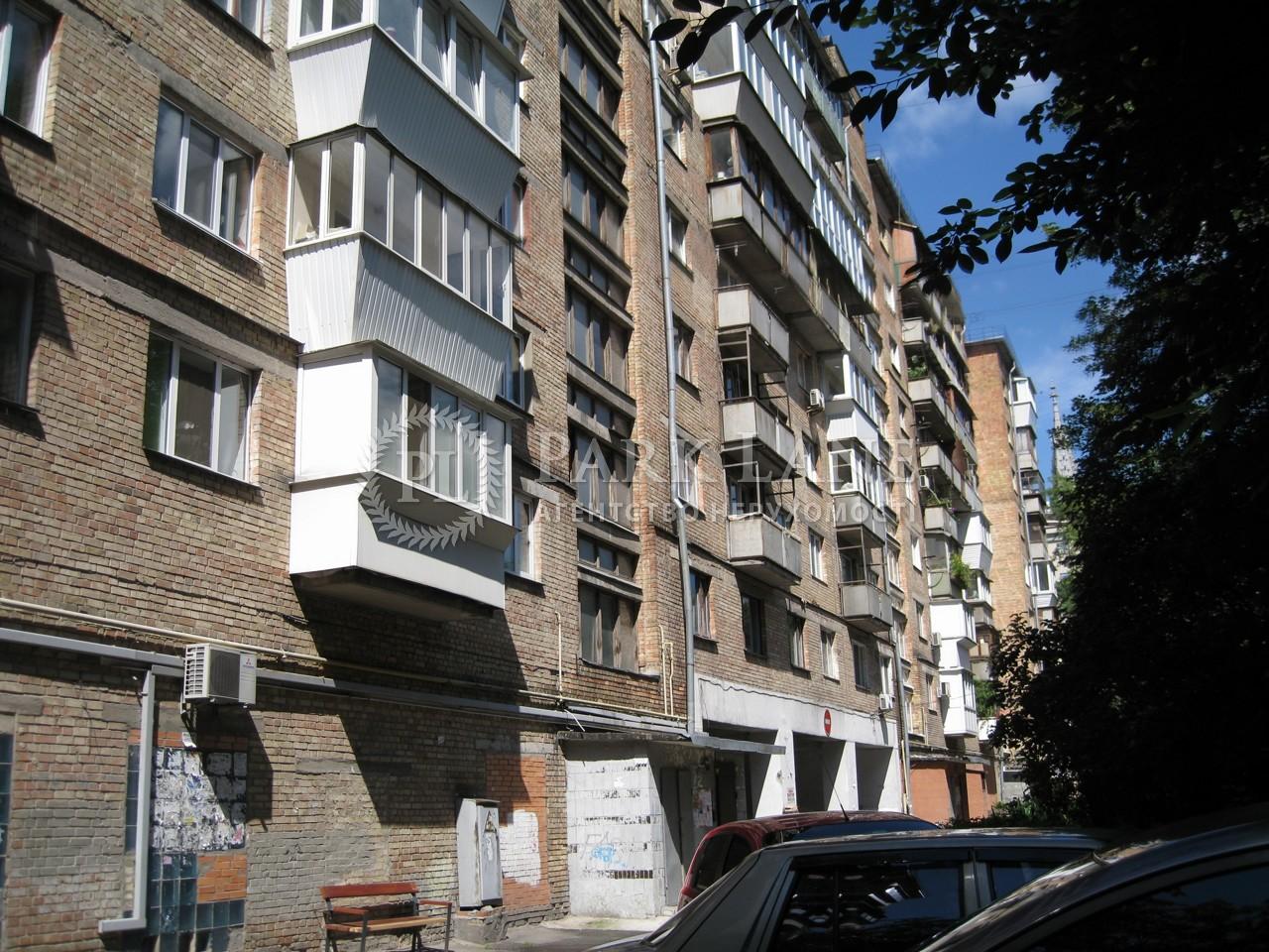 Квартира ул. Большая Васильковская, 85/87, Киев, R-9209 - Фото 3