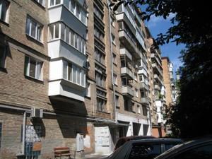 Квартира B-98188, Велика Васильківська, 85/87, Київ - Фото 3