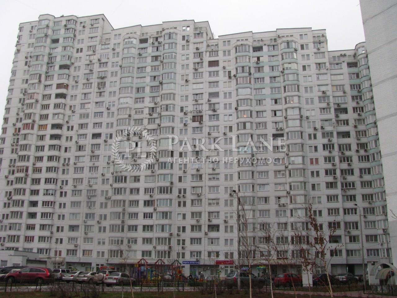 Квартира Бажана Николая просп., 12, Киев, B-70377 - Фото 1