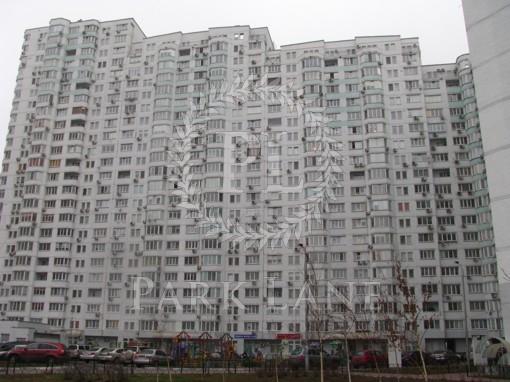 Квартира, E-30277, 12