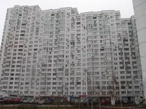 Нежитлове приміщення, Z-1694273, Бажана Миколи просп., Київ - Фото 1