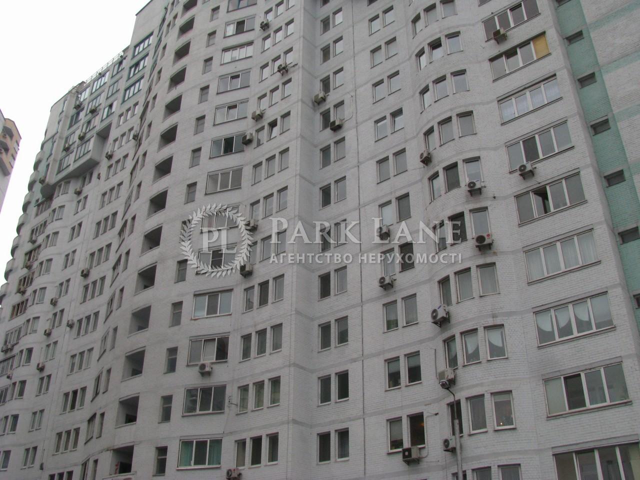 Квартира Бажана Николая просп., 12, Киев, B-70377 - Фото 17