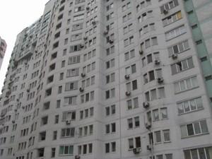 Нежитлове приміщення, Z-1694273, Бажана Миколи просп., Київ - Фото 2