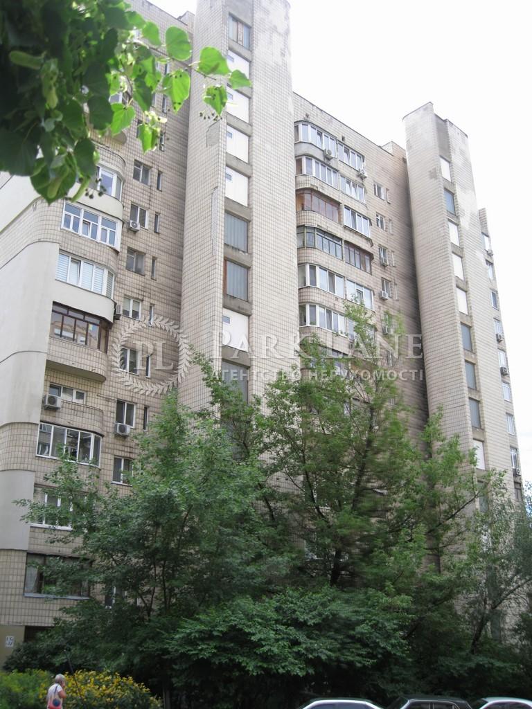 Квартира B-96438, Гончара О., 59, Київ - Фото 1