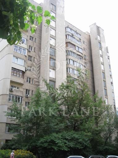 Квартира Гончара Олеся, 59, Киев, R-27716 - Фото