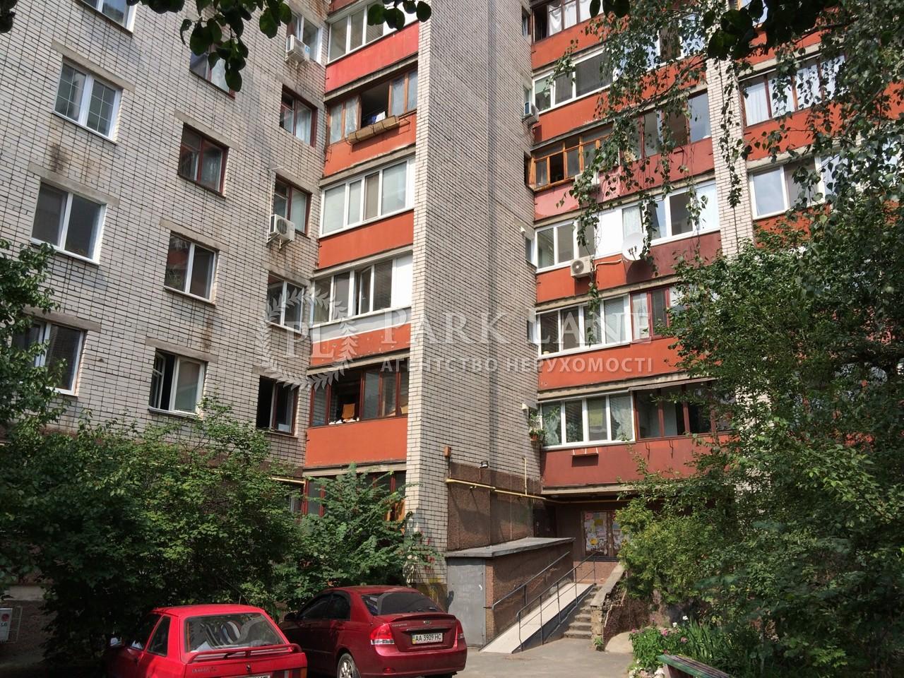 Офіс, вул. Межигірська, Київ, M-2408 - Фото 8
