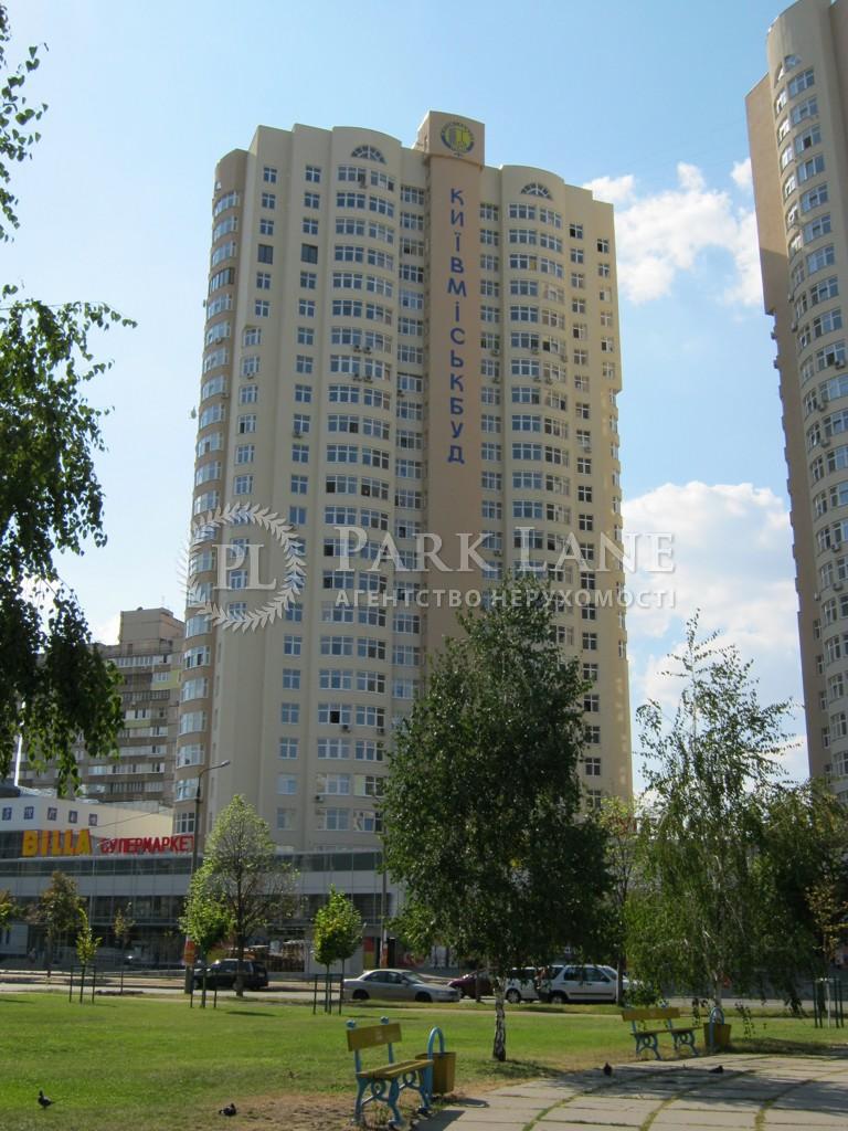 Квартира ул. Драгоманова, 40з, Киев, Z-311688 - Фото 1