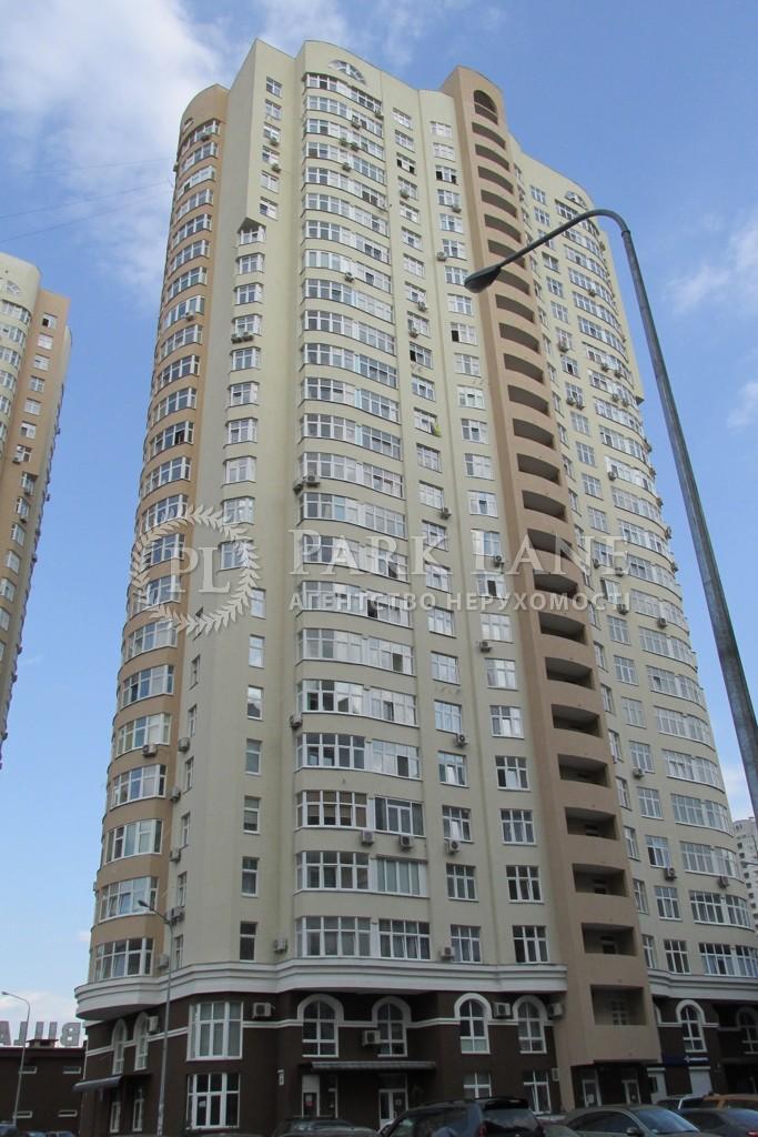 Квартира ул. Драгоманова, 40з, Киев, Z-311688 - Фото 5