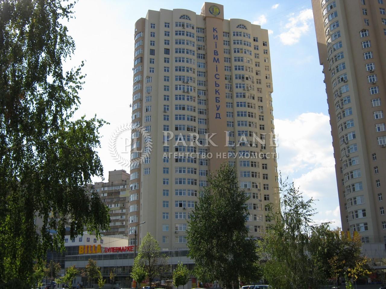 Квартира ул. Драгоманова, 40з, Киев, Z-311688 - Фото 6