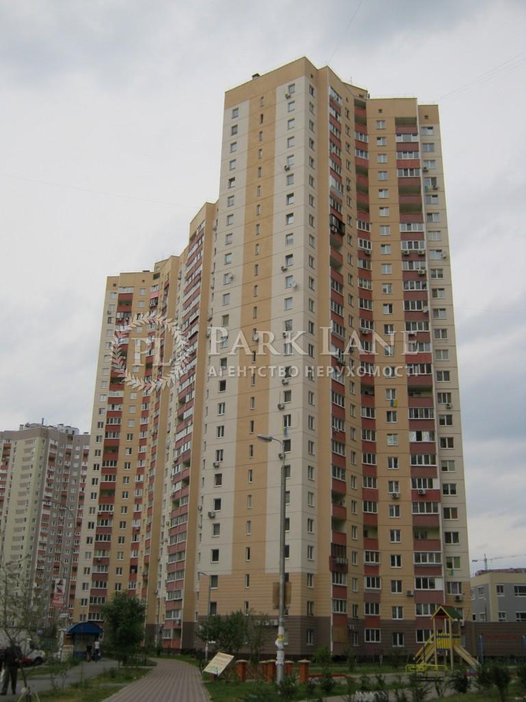 Квартира ул. Урловская, 20, Киев, L-28496 - Фото 1