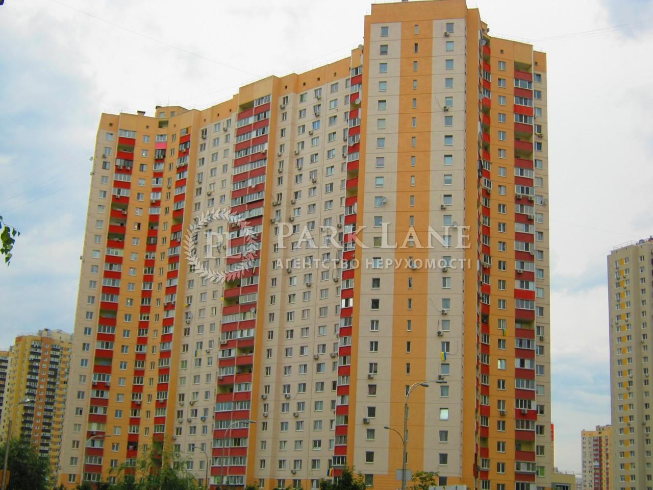 Квартира ул. Урловская, 20, Киев, L-28496 - Фото 12