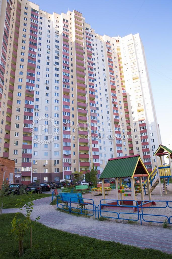 Квартира ул. Урловская, 20, Киев, L-28496 - Фото 13
